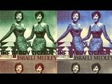 The Barry Sisters - Israeli medley (Shalom Hart'za Aleynu Tzena-Tzena)