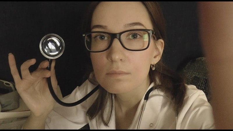 АСМР Врач Кардиолог | Cardiologist roleplay ASMR