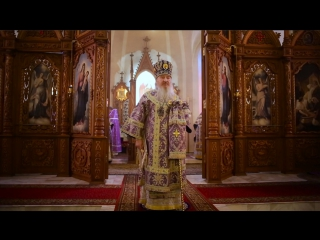 Проповедь митрополита Феофана в день памяти сщмч. Гермогена в Рождественском храме в селе Высокая Гора