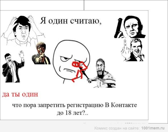 Мемы комиксы самые смешные картинки до слез - 9d0a5