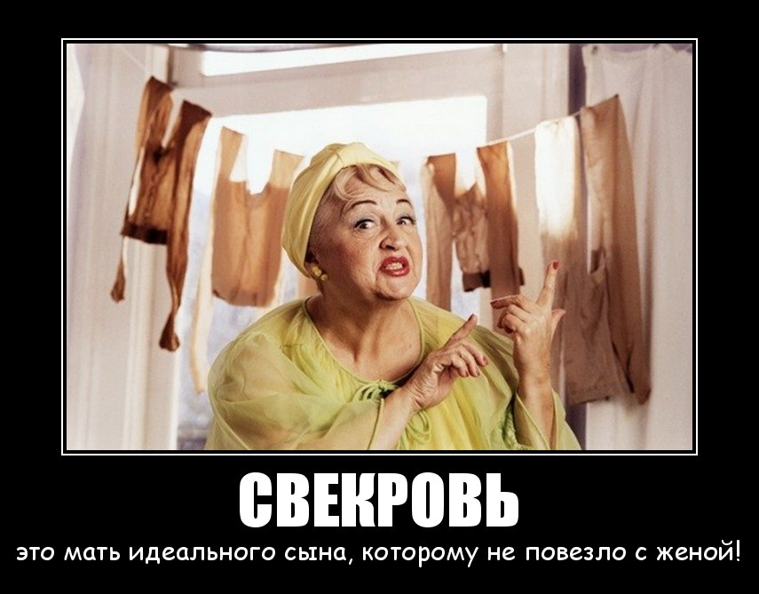 Лысый актер русский роман бросил вокруг