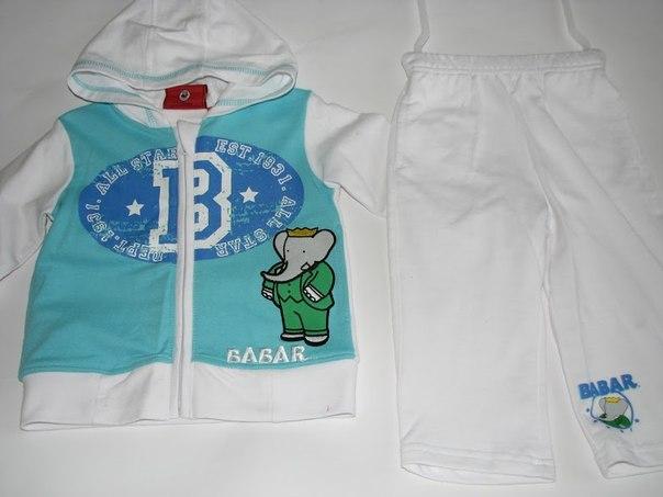 Брендовая Одежда Из Англии
