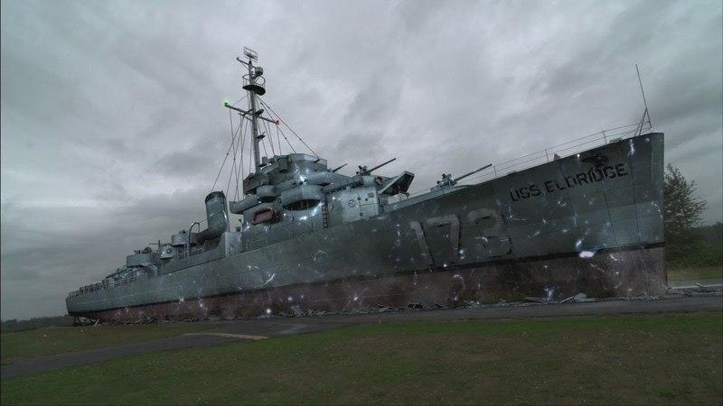 ВМФ США в ступоре Загадка Филадельфийского эксперимента Первый в мире эксперимент по телепортации