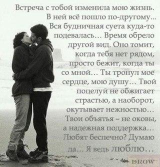 картинки признания любимому в любви