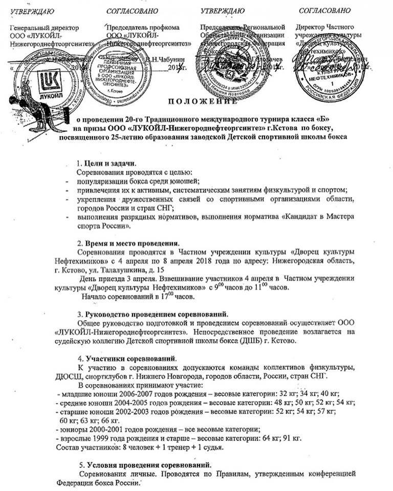 Купить справку 2 ндфл Красковская улица независимый ипотечный брокер