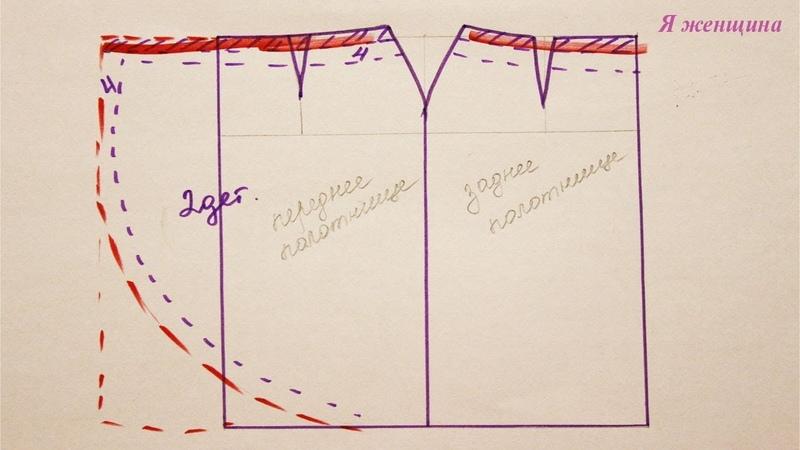Моделирование юбки на запах по просьбе подписчиков