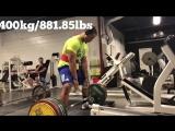 Джамал Браунер - тяга 370 кг