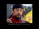 """Бессмертная душа (OST """"Бессмертный флотоводец Ли Сунсин"""")"""