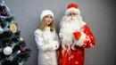 Дед Мороз и Снегурочка в Иваново! 26-21-03!