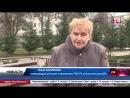 Педиатр Нина Баликова из Алушты готовится отметить 80-й день рождения и не уходит на пенсию