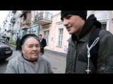 92 х летняя бабушка вразумляет юнца бандеровца Украина 1 05 2014 Украина 2 05 2014 Новости Украины