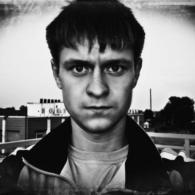 Виктор Прозоров, 6 августа 1990, Белый Яр, id117043651