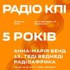 Радіо КПІ 5 років @ МК TYKVA (16.10.2014)