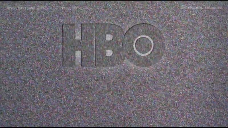 Лучший телепроект современности «||И||г||р||а|| ||П||р||е||с||т||о||л||о||в||» (2|0|1|2) — 2-й сезон, 10 серий