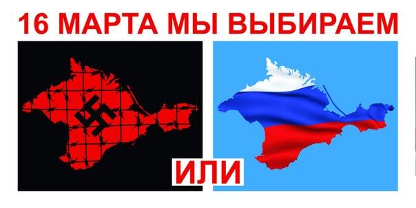 Референдум в Крыму является незаконным, - председатель ОБСЕ - Цензор.НЕТ 7076