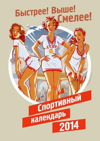 новости спорта россии футбол сегодня