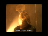 Nirvana - Smells Like Teen Spirit [Eng + Rus Sub]