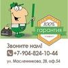 Дизайн интерьера, квартир, ремонт в Омске