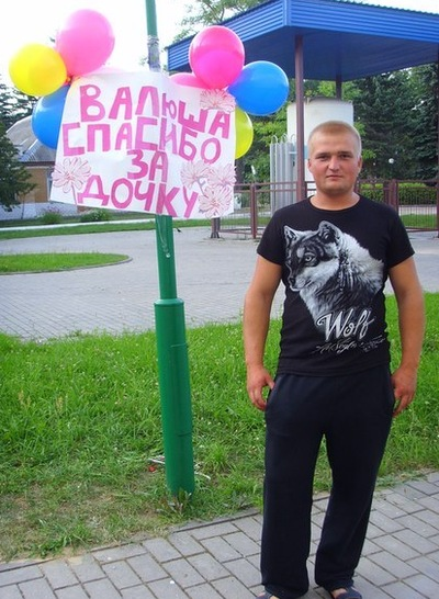 Павел Ярмантович, 9 января 1990, Лида, id191648479