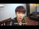 U10TV ep 209 🍯 Honey Tour in US <Epilogue 1> 샤오가 그리는 업텐션 뇌구조🖊 up10tion