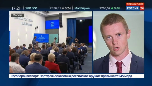 Новости на Россия 24 • Андрей Турчак: рост пенсий - одна из ключевых задач