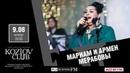 Мариам Мерабова и проект Армена Мерабова «MIRAIF» - Концерт в Kozlov Club [09.08.2018]