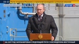 Новости на Россия 24 Первый старт с Восточного спутники вышли на связь