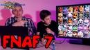 Мир мальчишек • КИРИЛЛ и СКЕЙТМАН играют в ПЯТЬ НОЧЕЙ С ФРЕДДИ FNAF 7!