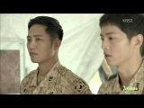 Сон Чжун Ки, Чжин Гу, Сон Хе Ге, Ким Чжи Вон - Потомки солнца. Фильм 2 - Спецназовски ...