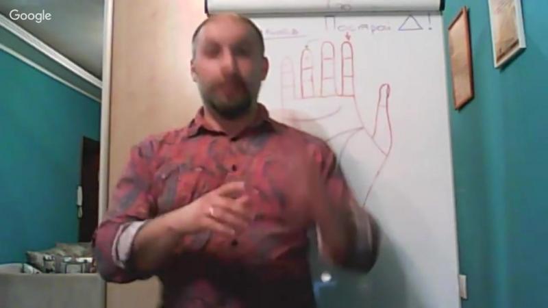 Жизненный принцип 5 пальцев или построй свой Дом