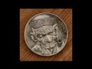 Потоп 18-19 века. Монеты - немые свидетели тех событий, Часть 4