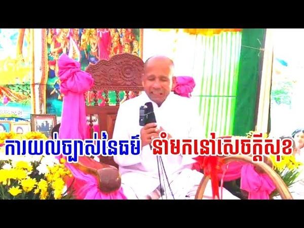 23/07/2018- Buth Savong ,បុណ្យ ទក្ខិណានុប្បទាន , ប៊ុត សាវង្ស 2018