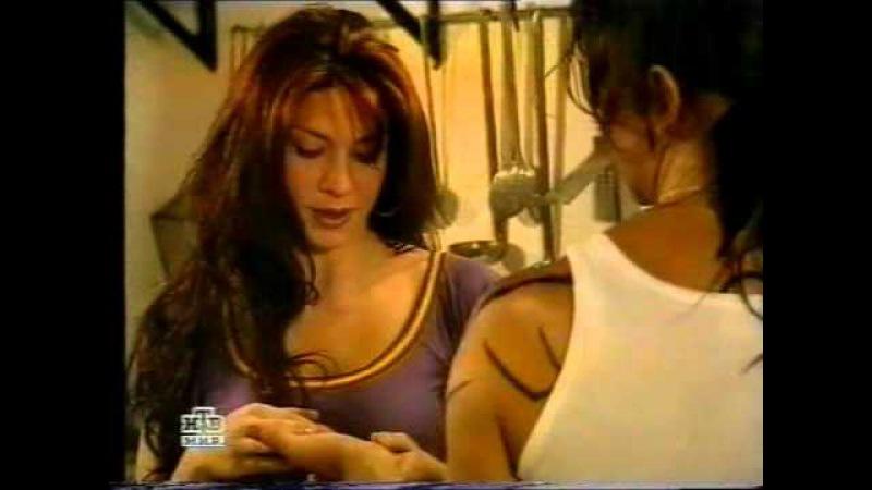 Цыганская кровь Soy gitano 2003 Серия 1