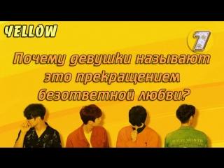 [FSG ¡Fighting Haeya Dwae!] Желтый / Yellow 7 эпизод (рус. саб.)