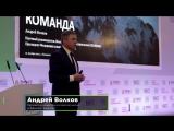 «Лидеры России». Хроника недели. 25 декабря – 31 декабря 2017 г.