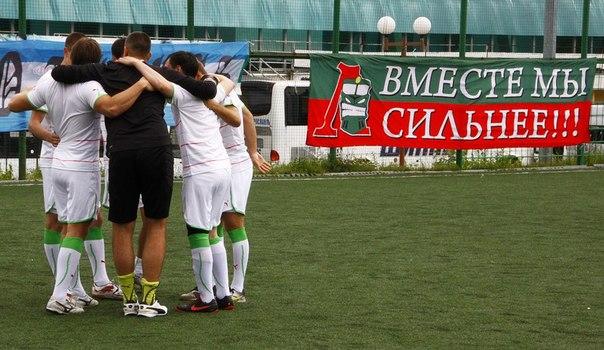 Болельщики московского «Локомотива» успешно стартовали на футбольном турнире «Святая Русь»
