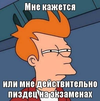 Иван Халин, 25 июля 1997, Армавир, id220137402