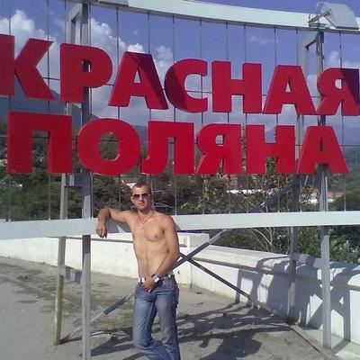Виктор Дуюнов, 10 марта 1990, Ростов-на-Дону, id32777969