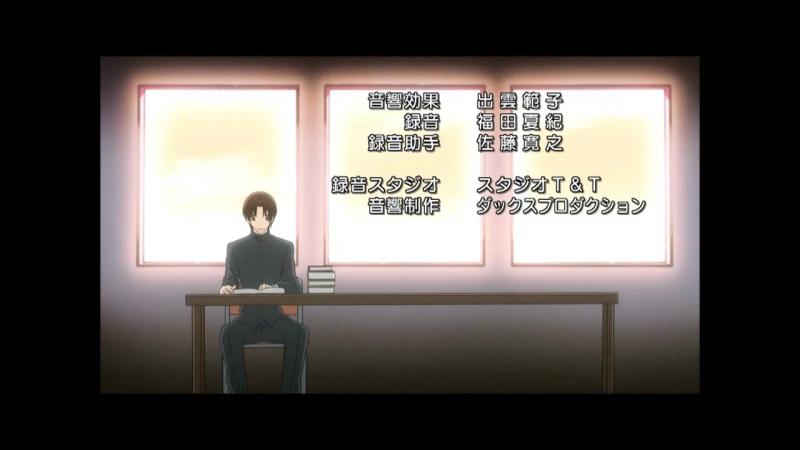 Sekai Ichi Hatsukoi Самая лучшая в мире первая любовь 1 ending