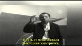 Владимир Макаров - Последняя электричка