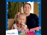 Юлия Ахромейко, директор сети детских бассейнов