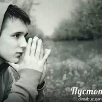 Сергей Парфёнов, id146747128
