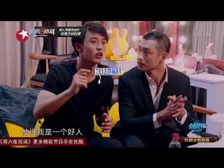 """中戏96班致敬《大宅门》_""""四朵金花""""一""""争""""到底"""