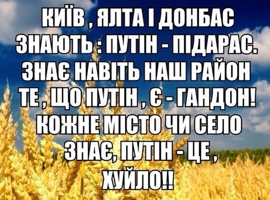 Главный раввин Украины сравнил репрессии российских оккупантов против крымских татар с Холокостом - Цензор.НЕТ 819