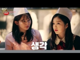 170127 Red Velvet @ Lucky Pocket Ep. 2 Cooking Contest [рус.саб]