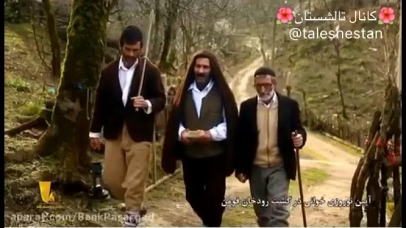 Novruz Mubarak bıbo