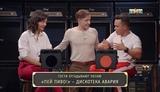 Шоу Студия Союз: Марина Кравец и Илья Соболев 2 сезон, 23 выпуск (11.10.2018)