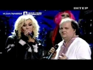 ����� ����� � Ҳ� - �� ����� (Live in Kiev), 24-04-2013