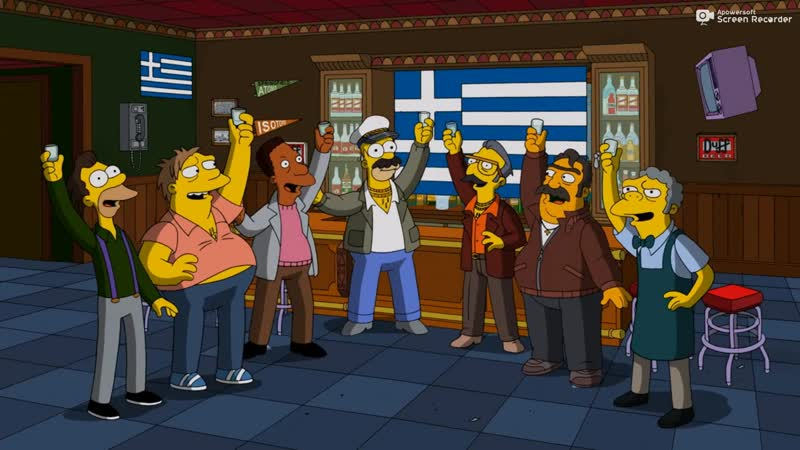 Simpsons greek dance sirtaki buzuki uzo Симпсоны пьяные греки танцуют Diaspora Music | Διασπορα μουσική