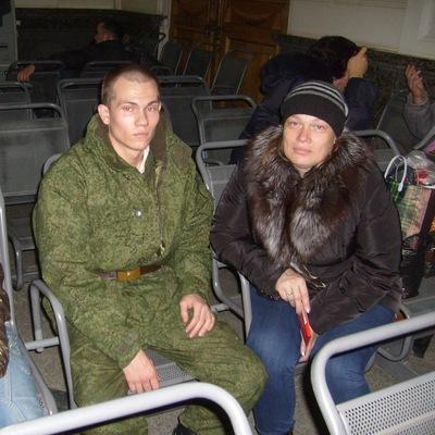 Елена Гилимшина, 1 февраля 1974, Казань, id145946471